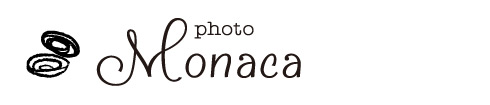 photo monaca(フォトモナカ)